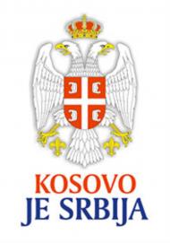 "Koszulka jesienna z napisem ""Kosovo je Srbija"""