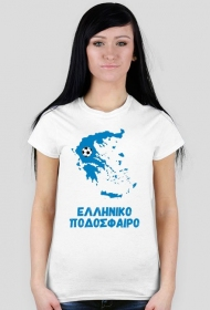 "Koszulka ""Ελληνικό ποδόσφαιρο"""