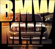 BMW MWZ Bluza #3