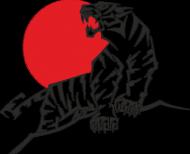 Tygrys - kubek (dwustronny)