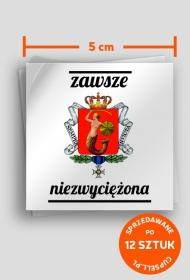 Wlepki - Warszawa, zawsze niezwyciężona