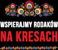 Wspierajmy Rodaków (Męska)/Czarna01