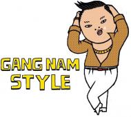 GANGNAM STYLE II