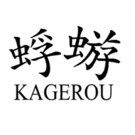 KAGEROU KUBEK