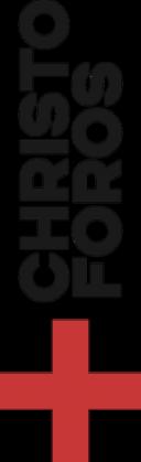 Christoforos Logo Pro