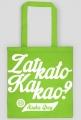 Tyle zysku ile w pysku & Zatkało kakao? - Sasha Grey (by Szymy.pl) - torba dwustronna
