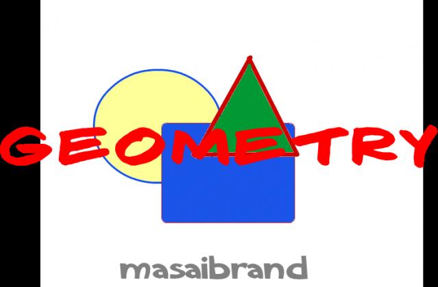 Havy gemono masaibrand