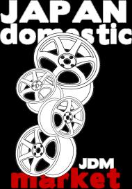 Koszulka JDM
