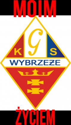 Koszulka GKS Wybrzeże Gdańsk