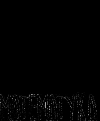 Kubek - MNMJM
