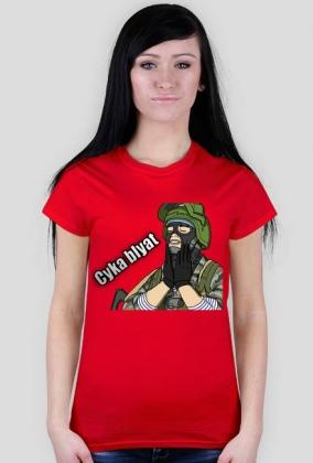 Cyka blyat - Damska Koszulka