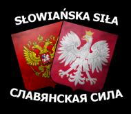 Słowiańska Siła
