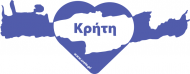 I love Crete - biala