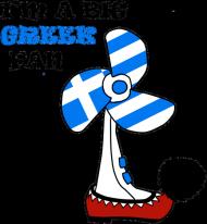 I'm a big Greek fan