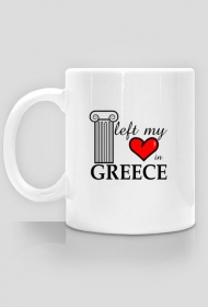 Kubek - I left my heart in Greece